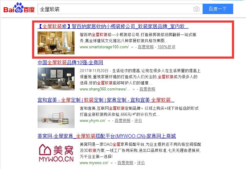 广州优化工作室