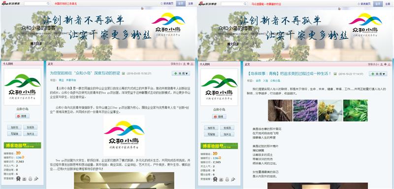 广州网络优化