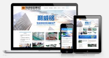 网站应该如何建设,才能更有利于SEO优化的进行!