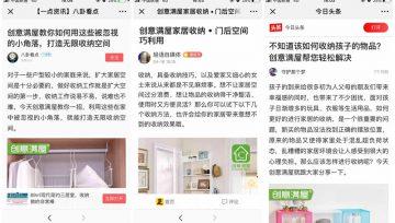 网站推广软文为企业推广助力
