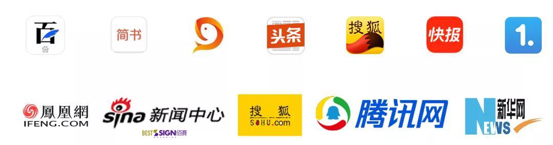 网络营销:软文推广有哪些渠道?