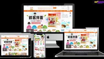 全网推广x粮油行业,传统行业的全网营销推广之路