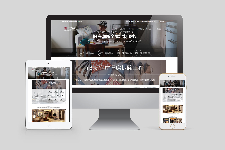 企业网站排名优化