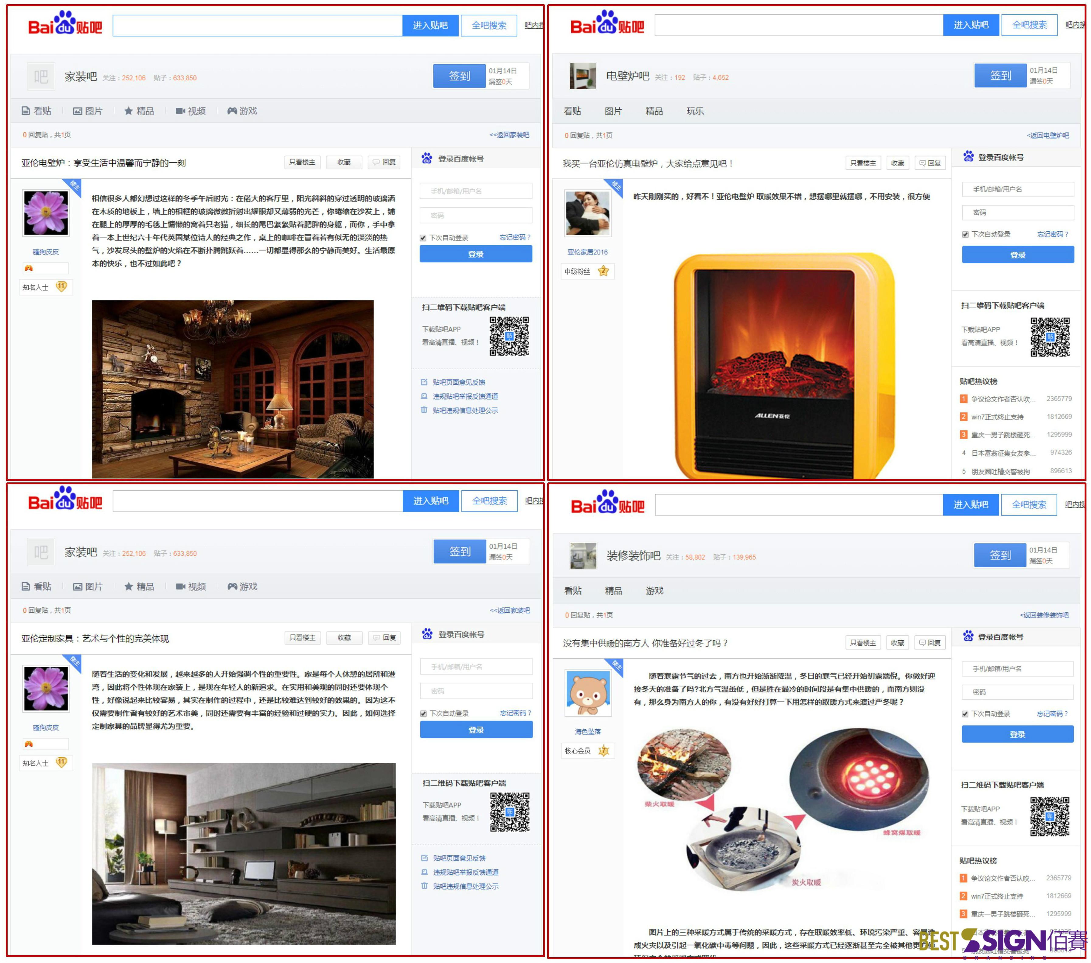 搜索引擎工具