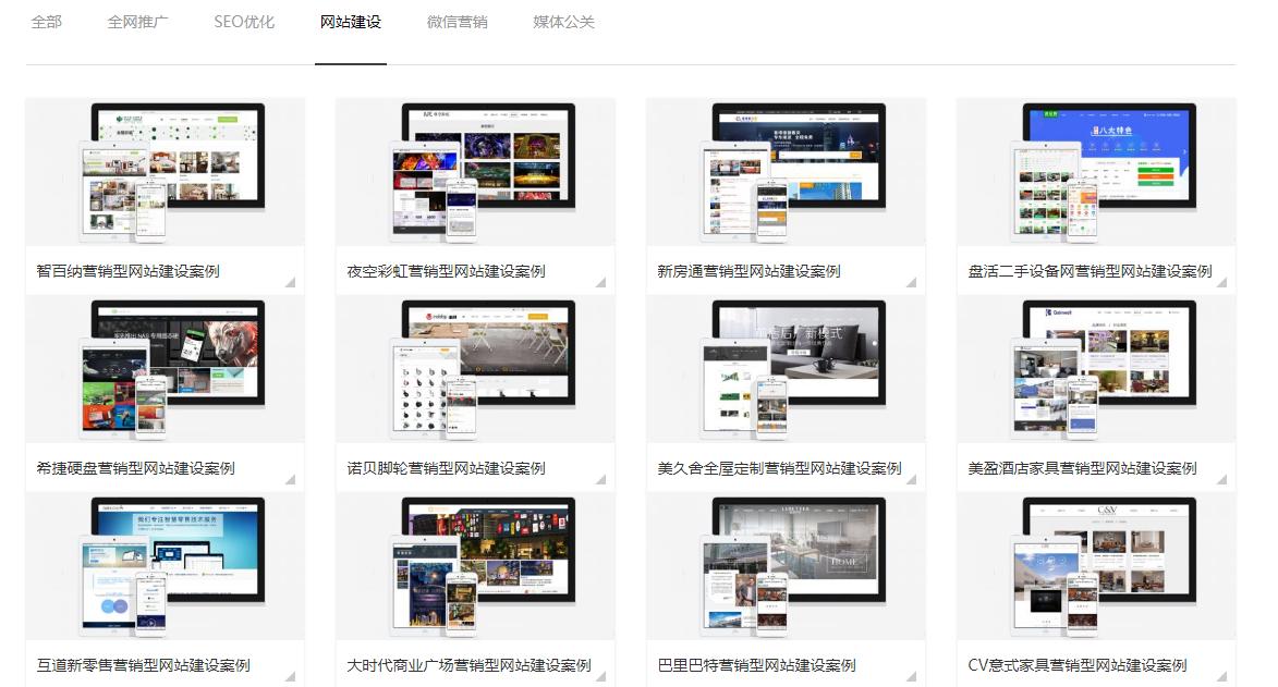 广州网络营销公司教你如何赢得客户信任