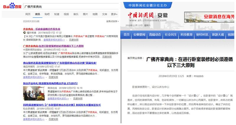 为什么网站一定要做 SEO 优化?这篇文章让你了解SEO优化的好处